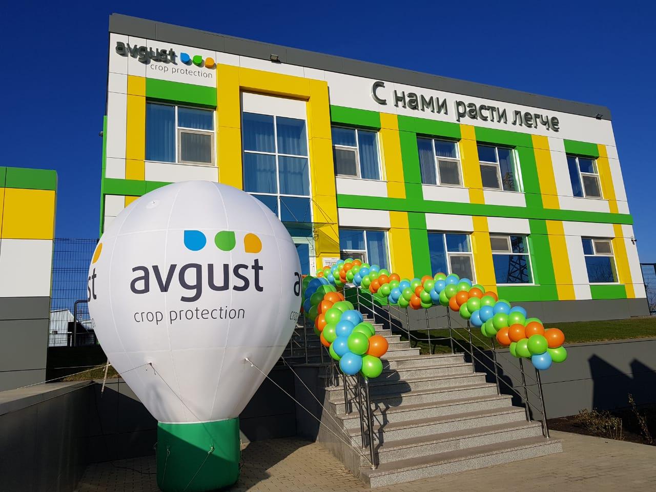 Офисы для открытия фирмы бизнес план пластиковые окна